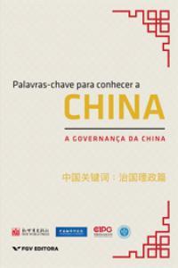 Palavras-chave para conhecer a China: a governança da China